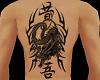 Z Tribal Dragon Tat