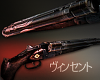 (FG) Vincent Gun