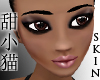 TXM Oya Light Skin