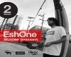 EshOne SS2 Dub Mix 9