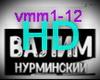 Valim HD rus