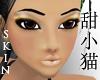 TXM Golden Vixen Skin