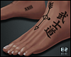 Ez| Feet & Tattoo