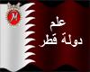 (M)Qatar Flag Animated
