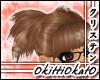 ~momoko tails *Lt brown*