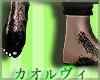 Barefoot Prisoner- Dirt