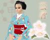 Oku no Kisetsu Kimono