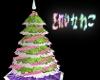 PN~ Kradle X-mas Tree