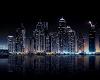 Night City Animated