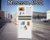 «☭» Minsk Fridge