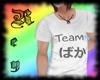 [R] Team Baka