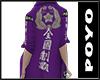 Tokkoufuku-Purple