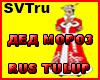 Russian santa suit