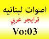 Arabic Voice Vo:03
