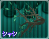 + Midori Branch Wings +
