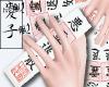 Aoi | Ofuda Stack R