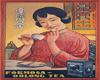 . OOLONG TEA