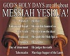Messiah Yeshua!