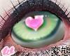 ⓦ lust green ♂♀