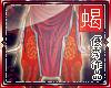'S   Dragon backcloth