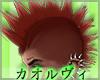 Rai Hair - Red