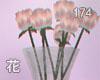 R. Rose vase