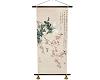 Sakura Scroll