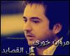 Marwan-Khori_kelAlqasaed