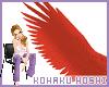 F/M scarlet wings