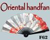 Oriental handfan