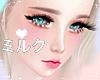 """""""A"""" Babie Doll Skin"""