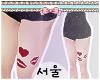 서울 Kiss Kiss.