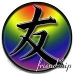 sticker_7565164_14167341