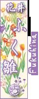 sticker_1262070_46683846