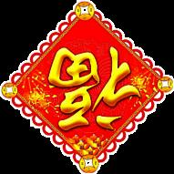 sticker_28191988_47143715