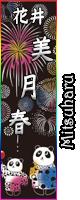 sticker_25641162_47031763