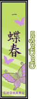 Sticker_7094718_47488253